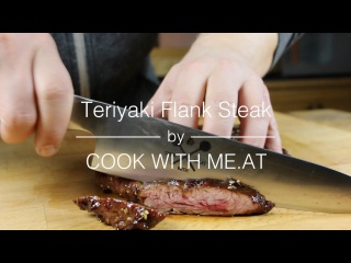 Teriyaki Flank Steak - Dry Brined Grilled and Glazed - COOK WITH