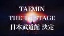 【TAEMIN THE 1st STAGE】 祝🎊日本武道館🎉✨ 初のソロライブおめでとう!! 音量大で見て下さい✨