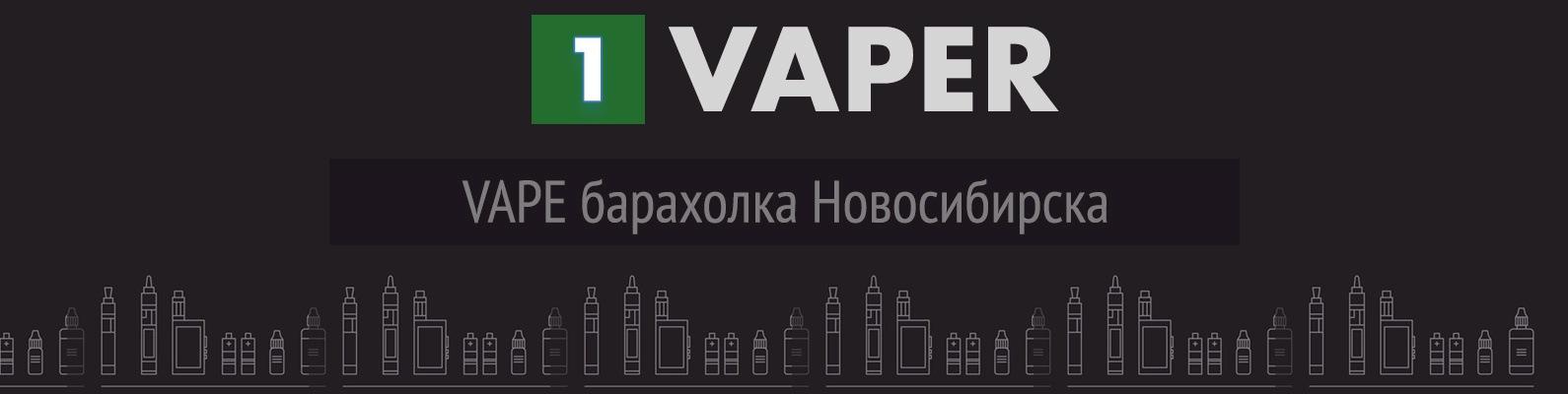 Где можно купить сигареты в новосибирске купить сигареты давыдов оптом в москве