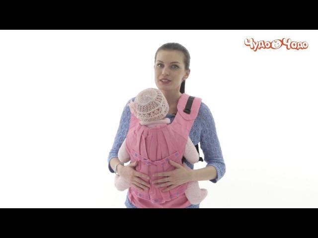 Эргономичный слинг-рюкзак ДочкоМобиль