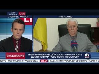 """Кравчук дал эксклюзивное интервью телеканалу """"112 Украина"""","""