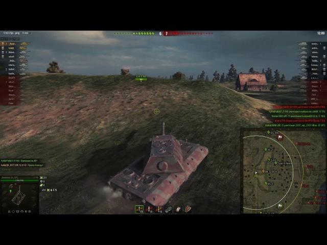 World of Tanks - Как Альфатапок с соткой на Мурованка взвод играли