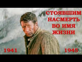 """""""Бери шинель..."""" (Песня из к\ф """"Аты-баты, шли солдаты..."""", 1976)"""