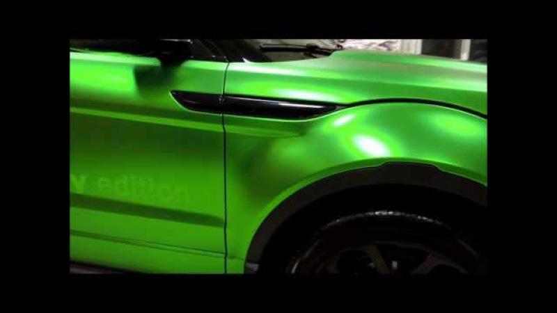 RR green chrome mat