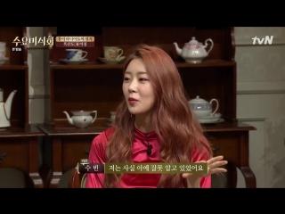 [161026] Wednesday Food Talk - DalShabet (달샤벳) Subin Cut