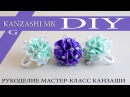 Канзаши МК Резиночка для волос Kanzashi MK Rubber bands for hair