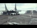 Первый взлет Миг 29 с ТАВКР Адмирал Горшков