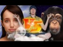 ChimBot Сhimpanzee VS EvieBot CleverBot Чимбот против Иви. Тролль бота! Chimbot vs Eviebot