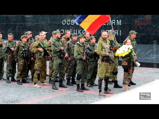 Казаки войска Донского во главе с прекрасным командиром Новости Макеевки ДНР