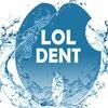 LolDent| Стоматология Ростов-на-Дону