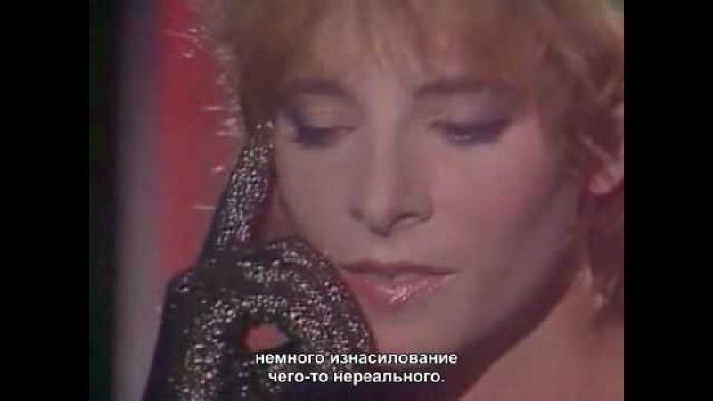 Mylene Farmer 1986 12 17 Interview Antenne 2 rus sub