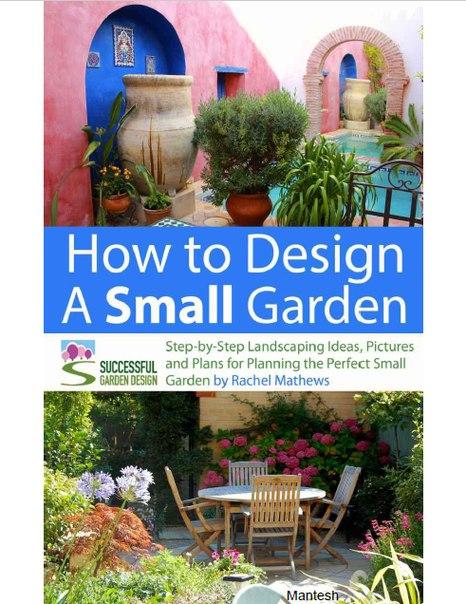 How to Design a Small Garden