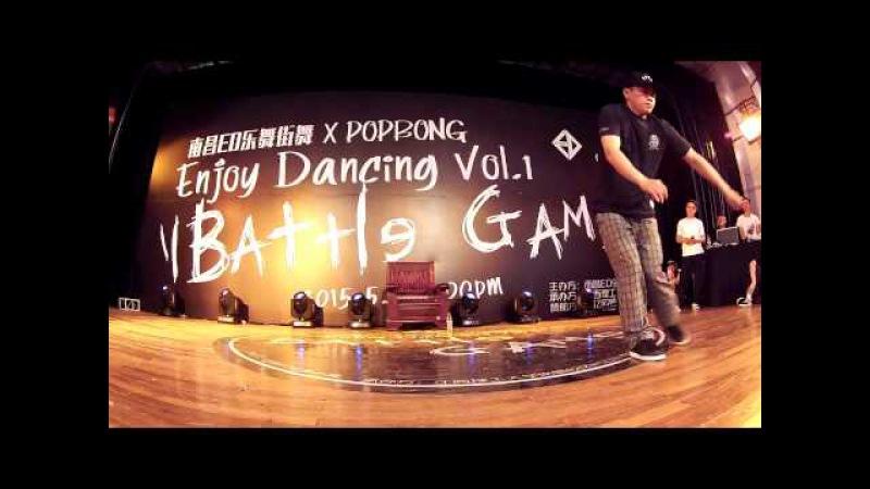 청주댄스학원 스트리츠 popbong 원장님의 중국 배틀 져지쇼 입니다.