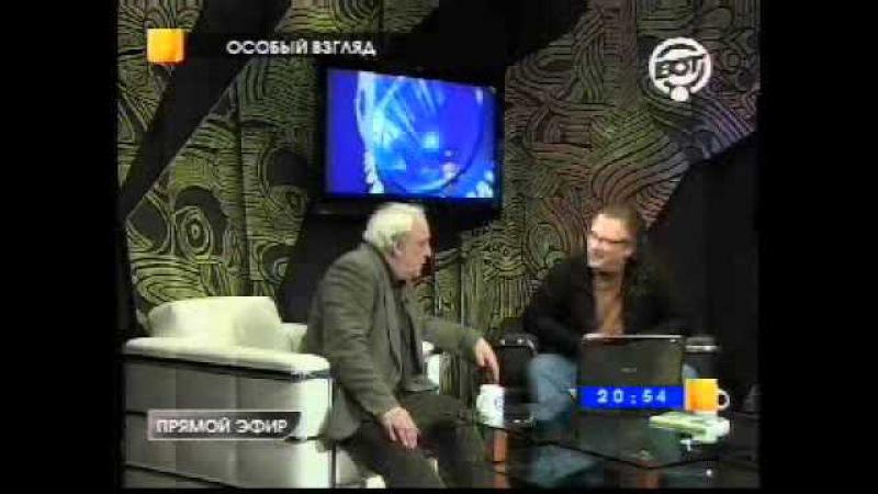 Буковский в программе Особый взгляд