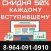 Создание сайтов Томск