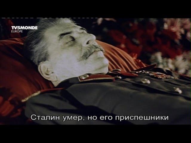 Сенсационная версия смерти Cталина Рассекречены секретные архивы КГБ Секретные материалы