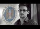 Кто вы мистер Сноуден Тайны разведки ЦРУ США приоткрыты фильм