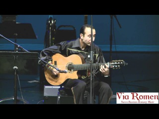 Vengerka/Two guitars. Russian-Romany (Gypsy). Vadim Kolpakov & Via Romen