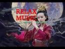 Relax Music Весь мир у твоих ног Наслаждайся Музыка