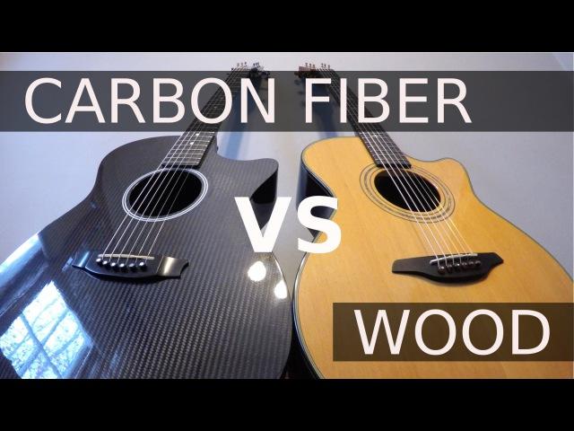 CARBON FIBER vs WOOD Guitar Tone Comparison!
