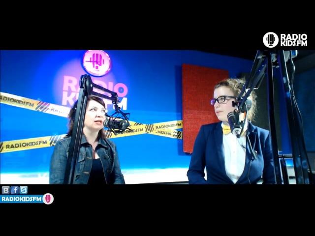 Лена Батинова | Милки Show на RADIOKIDSFM