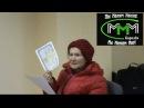МММ Платит! Выкуп акций АО МММ 1994 года (МО, г. Королёв) 12.03.2015 г.