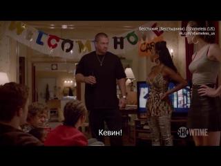 Бесстыжие: Тизер 6 сезона: «Ну что, здесь же все об этом думают» (Русские субтитры)
