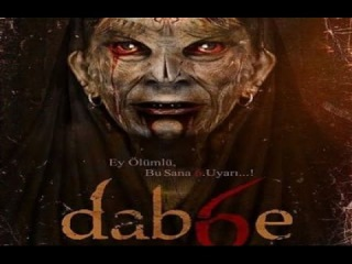 Даббе 3 (2016) БЕЗ ПЕРЕВОДА!