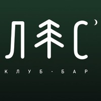 Логотип клуб ЛЕС