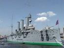 Крейсер Аврора Cruiser 'Aurora'