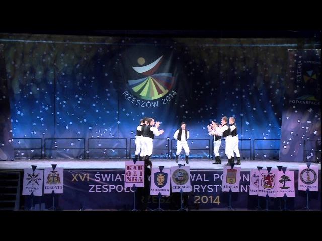 Koncert Narodów Świata - XVI Światowy Festiwal Polonijnych Zespołów Folklorystycznych Rzeszów 2014