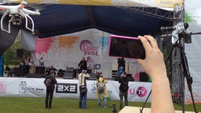 ColorFest 2015. Парк Дружбы. DinoMC