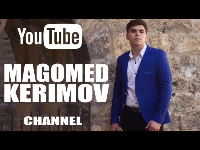 Magomed Kerimov - Очарован ( 2015 )