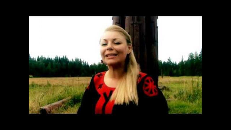 Велеслава - Поднимайтесь с колен