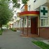 Подольская городская детская поликлиника №1
