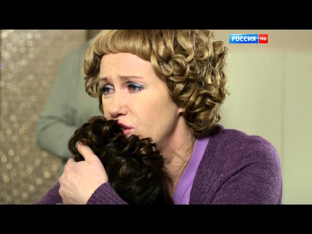Неподкупный. 13 серия (2015) Криминальный сериал @ Русские сериалы