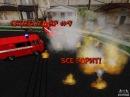 Let's play GTA Samp   CrimeGTA Rp 9 - Пожар