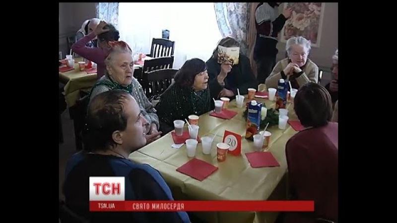 Сьогодні в Україні нагодували святковими стравами дві тисячі безхатченків та бідних людей