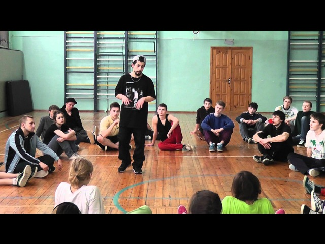 Workshop bboy Beatmastert 3