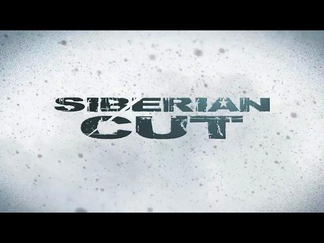 Сибирская рулетка Siberian Cut серия 02 · Заклятые враги Age Old Enemies видео ролик смотреть на