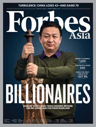 Forbes Asia Special Issue 1 - 2016  SG