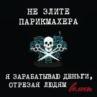 Анастасия Речнова