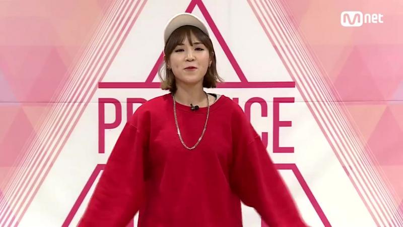 Чхои Ынбин NEXTAR Entertainment PRODUCE 101 12 15