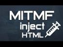 Kali Linux 2 0 Инжект в HTML MITMf Inject в Wi Fi сетях