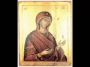 6 84 Иоанн Лествичник ☦️ Лествица. O cтpaнничecтвe, тo ecть, yклoнeнии oт миpa, часть 1