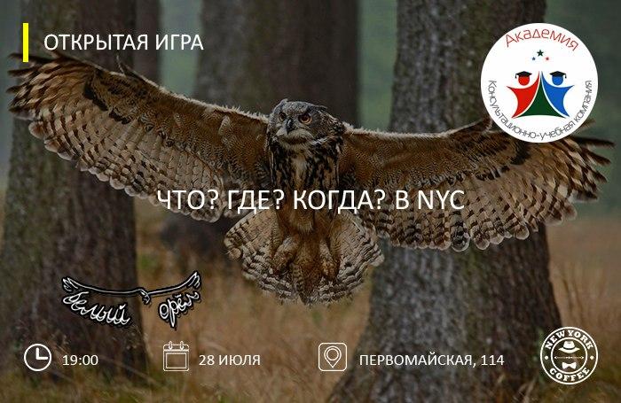 Кафе, кофейня «New York Coffee» - Вконтакте