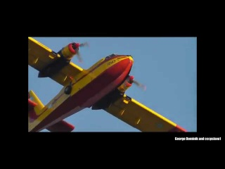 WATER BOMBER SEA PLANE! - CANADAIR CL 215 HELLENIC AIR FORCE10 - YouTube