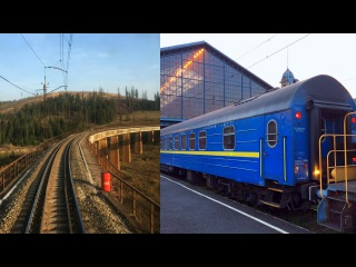Train Kiev - Budapest in Ukrainian Sleeping Car / Поезд Киев - Будапешт Вагон СВ