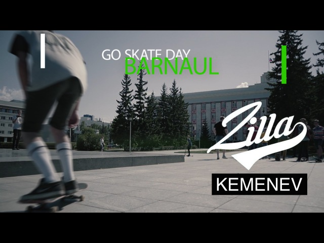 Go Skate Day WearZilla KEMENEV