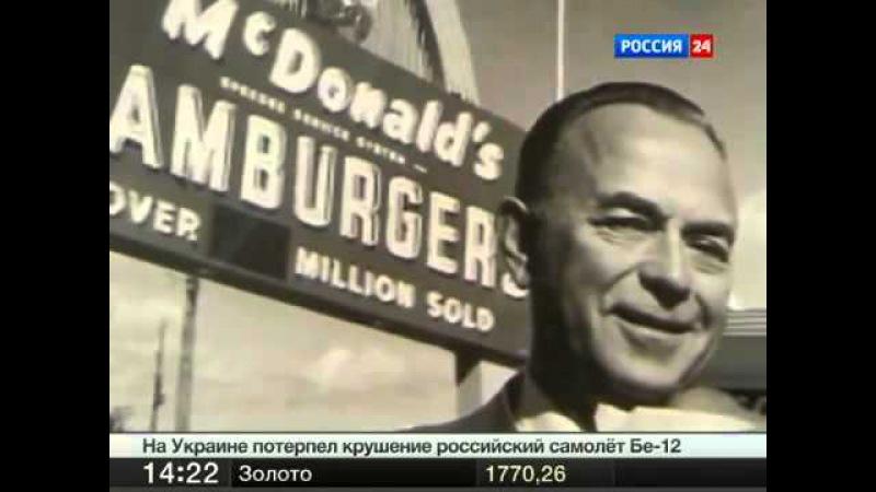 Корпорации Монстров McDonald's